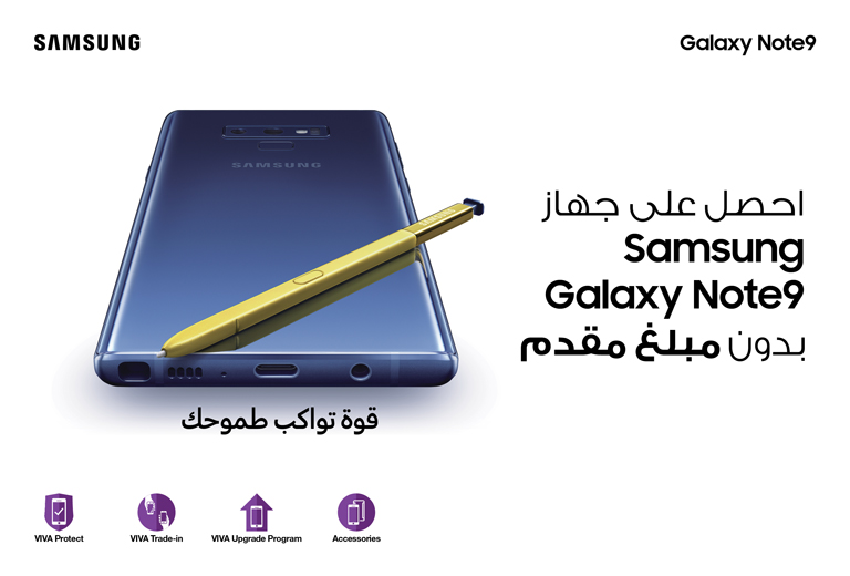 80fc3d9a697e5 Samsung Galaxy Note 9