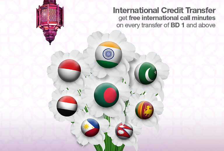 VIVA offers free calling minutes with International credit